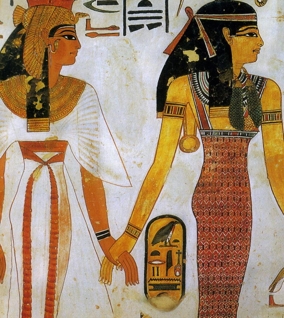 Nefertiti link